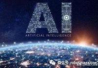 5月30日機器人行業晚間新聞