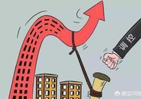 瀋陽的房價在未來3年會大幅度上漲嗎,比如達到2萬一平或者以上?