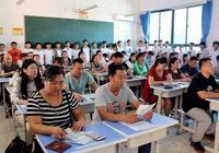 """中國式家長的""""集體焦慮"""",暴露了教育的四大真相"""