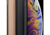 如果給你一萬塊錢左右,你會不會選擇這4款高端旗艦全面屏手機?