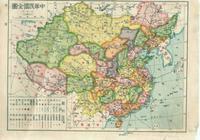 民國時期單縣名單