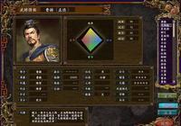 三國志9:這個遊戲最強的勢力,不過公孫瓚的白馬義縱