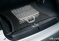 汽車後備箱的3個隱藏功能,你都知道嗎?