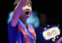 澳公賽女單1/8決賽對陣表出爐。國乒都有哪些選手晉級?還有哪些焦點賽值得關注?