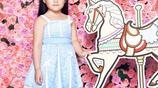 李湘有多會教女,看王詩齡這公主範就知道了