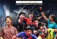 國際乒聯T2鑽石賽即將開打,具體賽程賽制和獎金是如何分配的?國乒都有哪些誰參加?