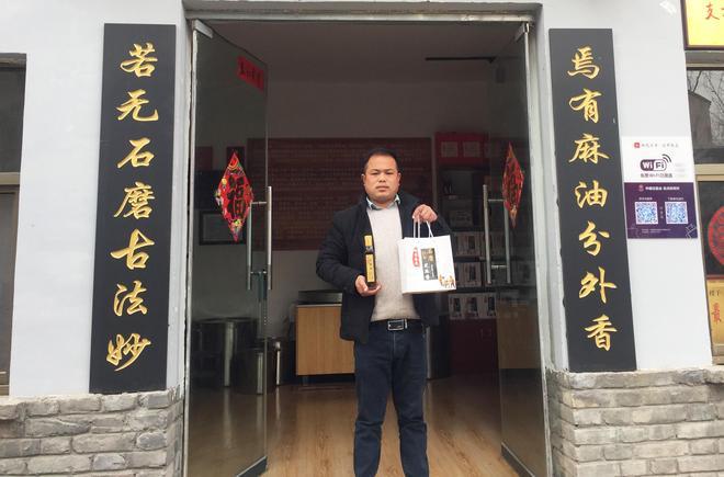 從貧困戶到帶頭人!河南小夥開淘寶店帶村民致富,年入幾十萬!