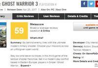 《狙擊手:幽靈戰士3》首批媒體評分 技術問題太糟糕
