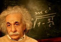 愛因斯坦預言準確率有多高?4個預言實現2個,時空扭曲已被證實