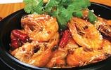 美食蝦:麻辣蝦的做法