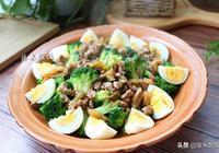 """它是蔬菜中的""""營養冠軍"""",5元一斤,增強體質,小孩要多吃!"""