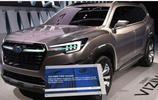 斯巴魯造出超美的車型,售價預計20萬引人矚目