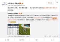 大放異彩!國少3戰14球0失球地中海杯發威,中國足球的春天來了?