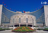 2017年中國人民銀行上海總部招聘啟事