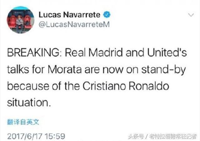 曼聯不需要C羅,球迷也不歡迎C羅