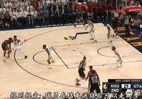 實錘了!哈登的後撤步到底走步沒?NBA官方詳解:這動作沒問題,你怎麼評價?
