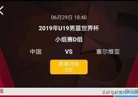 直播來了!U19男籃世界盃,中國隊首戰塞爾維亞
