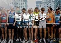 跑步讓人年輕,趙本山比任達華小兩歲!你看的出來?