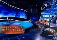 如何評價《中國詩詞大會》?