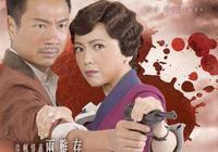 豆瓣評分超高的10部香港經典電視劇,哪一部是你最愛?
