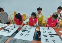 反邪 柳州:小手書寫大志向,老少同心把城創
