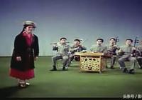 回族民歌《人民公社是金橋》的樂譜與視頻
