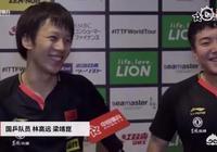 """林高遠/樑靖崑輸掉男雙半決賽,被採訪時笑著說""""打不過""""卻讓網友稱讚,這是為什麼?"""