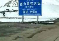 退伍後、從南疆歸來的汽車兵