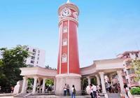 權威發佈|嶺南師範學院2019年招生簡章