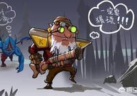 dota2史上有哪些冰蛙矯枉過正的英雄?