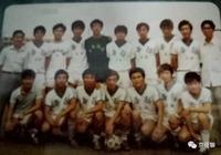 「我們的故事」與徐根寶教練和高洪波選手的足球緣