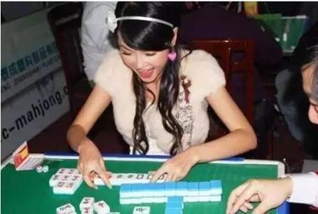 麻將高手傳授3招改變牌運,讓你打麻將轉敗為勝,不再輸牌!