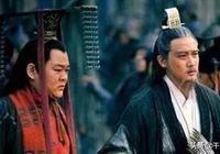 劉禪真的很傻嗎?