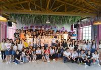 「愛在中行 緣來遇見你」柳州分行成功舉辦大型青年交友聯誼會