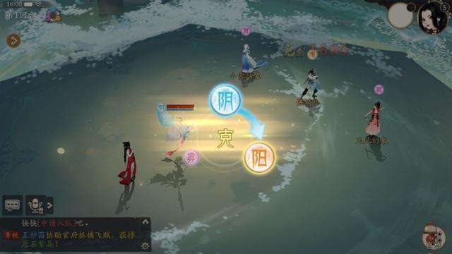 《軒轅劍龍舞雲山》手遊臺服上線 遊戲還能繼承軒轅劍經典嗎?