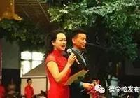"""德令哈成功舉辦第五屆""""夏之韻""""音樂會"""