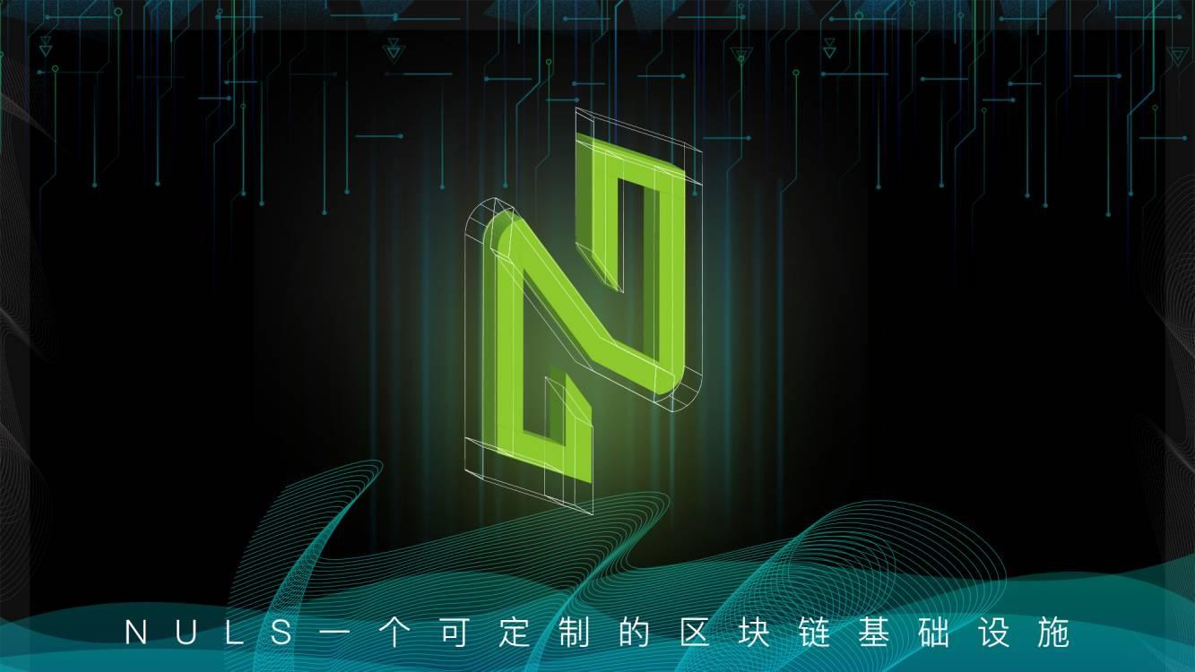 NULS即將登陸BBAEX交易平臺