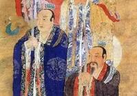 道教的四大天師