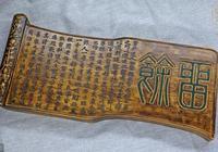 """""""仁""""""""和""""""""中庸""""……儒家思想的本質究竟是什麼?"""