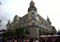 黑龍江這座城市要振興,將建造國家高鐵樞紐站,不是大慶齊齊哈爾
