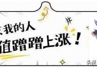 """夢幻西遊:""""5000萬服戰隊""""紫禁城,沒有冥想之後,打誰都55開?"""