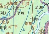你還不知道吧,河北省邯鄲市的邱縣是從該市的館陶縣分出去的!