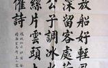 被父親逼著練顏體書法8年,卻當真愛上書法,遍臨歐趙柳一手好字