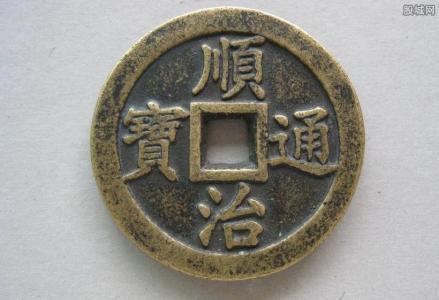 小鄒解說古錢幣