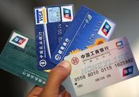 信用卡可以拿來還信用卡嗎?