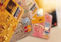 有信用卡的、準備辦信用卡的都要來看看