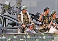 也門危機持續升級