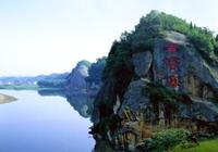 玉泉民間故事|百寶寨巖屋群的歷史由來