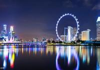 移民到全球花園城市新加坡有什麼好處?