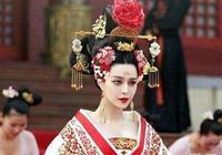 女皇帝武則天,為何在死後以皇后的名義下葬,還把江山還給李家?